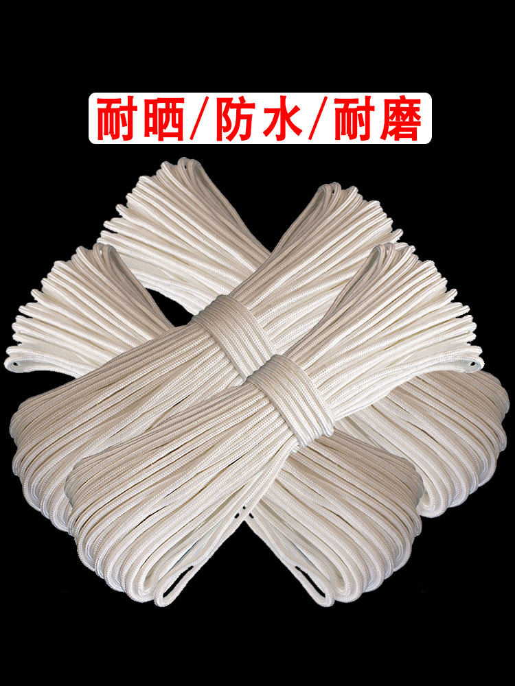 Soft nylon rope truck bundle rope wear-resistant outdoor climbing rope escape rope rope basket rope safety rope marine cable.