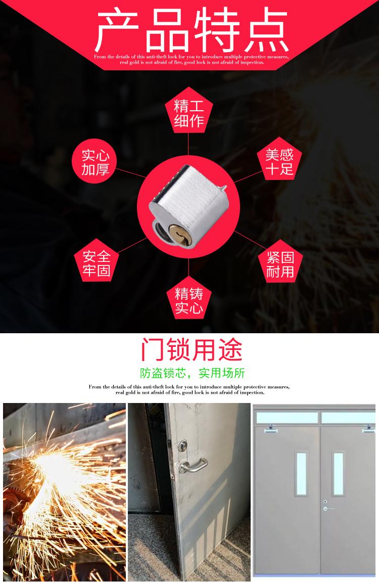 防火锁芯消防门锁芯管井锁芯通用短锁芯逃生锁芯通开型锁芯钥匙详细照片