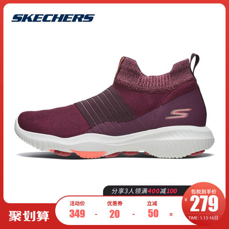 estropeado Contagioso Talla  Skechers Skechers women's shoes new products one-step elastic band walking  shoes lightweight cushioning casual shoes 667061