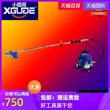 Small solid brush cutter, imported engine lawn mower, four-stroke backpack gasoline side-mounted lawn mower
