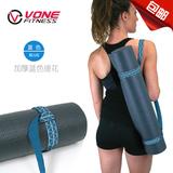 VONE коврик для йоги. жаккард порка ремень галстук веревки пакет веревка заколка для волос интенсивный способ можно сделать йога растяжка диапазона бесплатная доставка