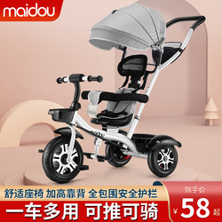 Wheat bean children's tricycle bicycle 1-3-5 years old large bicycle baby cart 2-6 girl bicycle