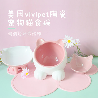 US vivipet cat bowl ceramic flat face cat rice ball Garfish cat diet purse food bowl cat rice bowl bowl