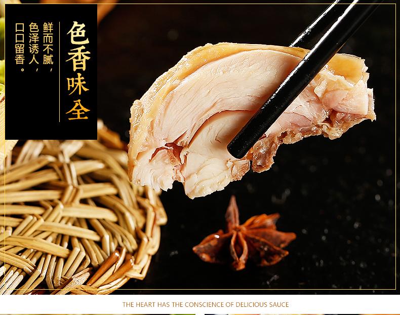 论坛神鸡,蒋凤记 醉草鸡半只19.5元,肉质有嚼劲,绝非烂烂的,另有神鸡爪,下酒好菜