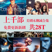 Collection thousands American drama collection HD without abridged Chinese and English subtitles