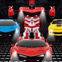 感应遥控变形汽车4金刚机器人小男孩玩具车儿童电动超大3-6岁礼物