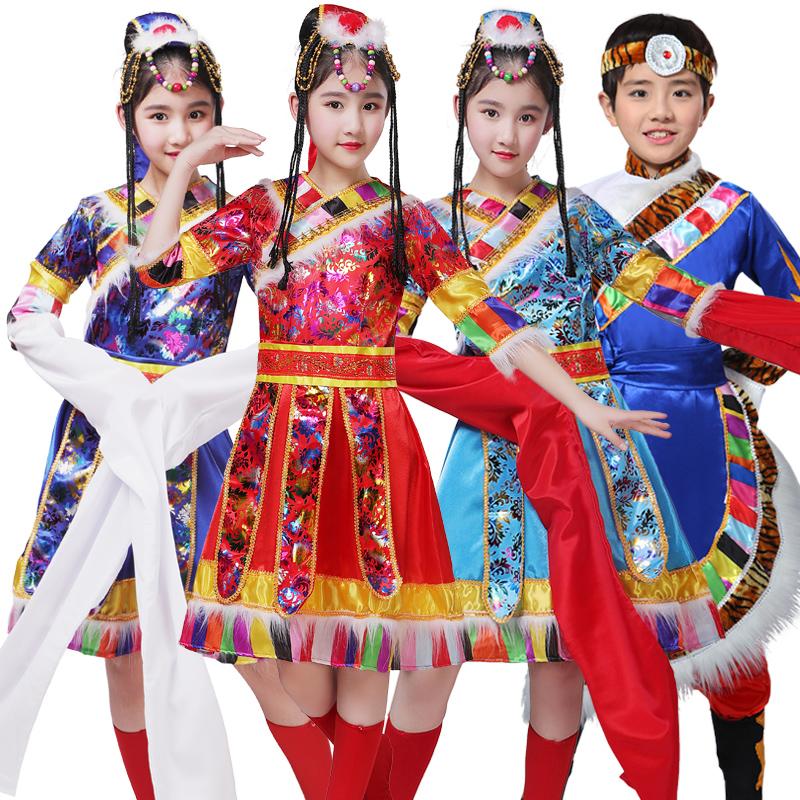 少数民族男童藏式水袖藏族幼儿园演出服服装儿童服蒙古族女童舞蹈