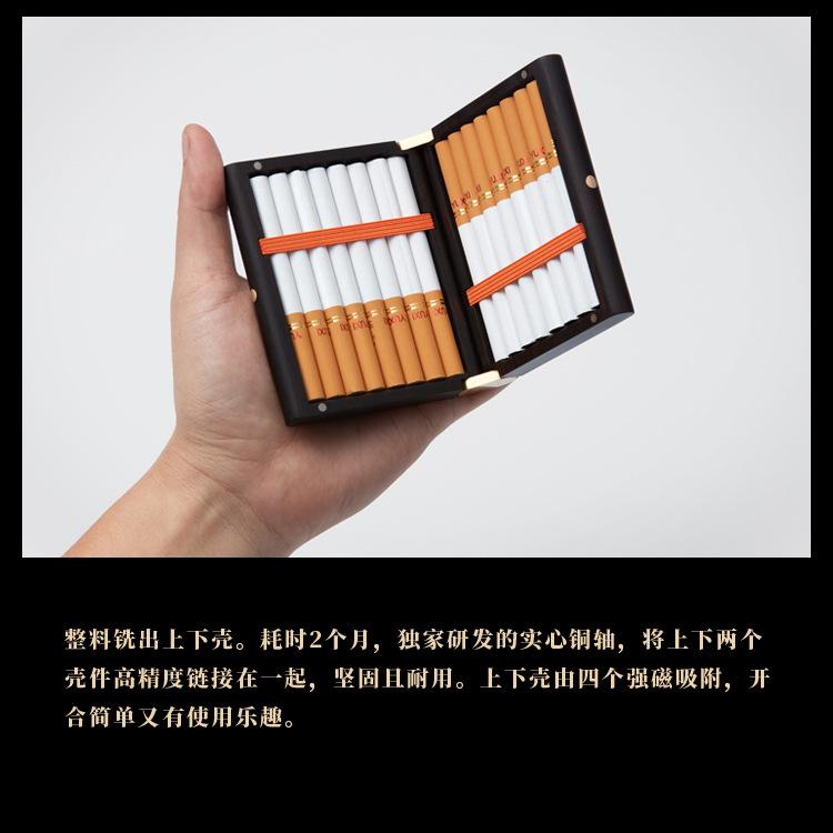 LETII乐褆无双紫檀木便携烟盒送父亲长辈高档新年礼物20支装详情图