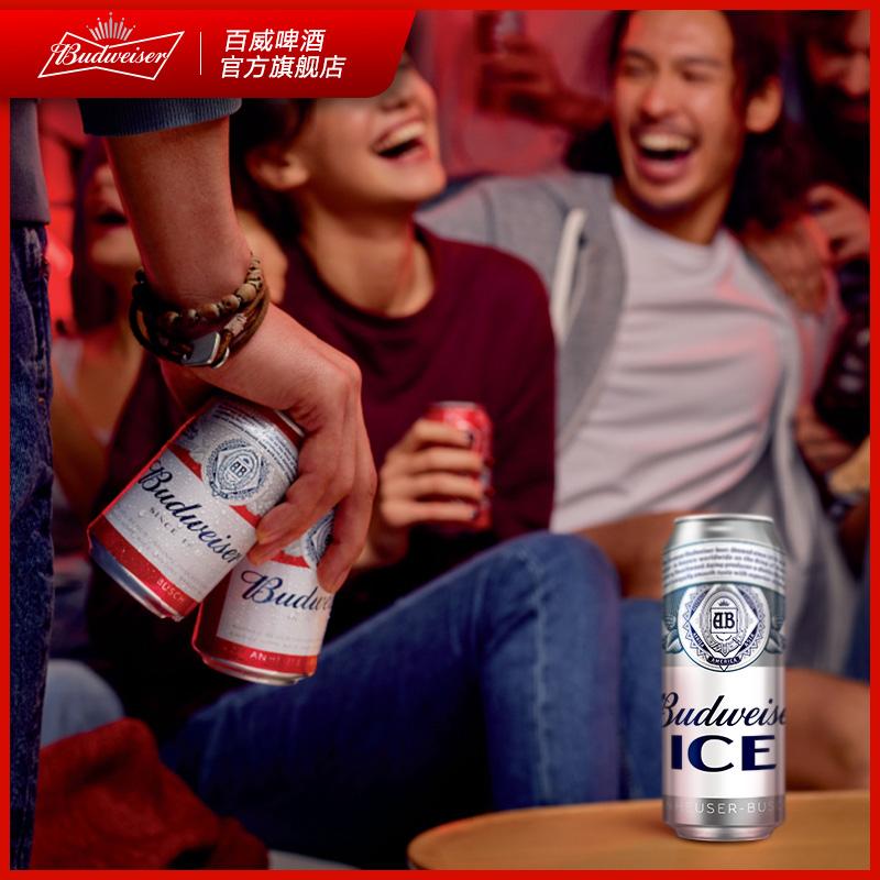 百威啤酒 冰啤500mlx18大罐裝