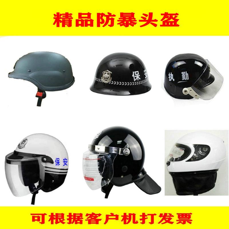 Tám bộ mũ bảo hiểm chống bạo động, thiết bị an ninh - Bảo vệ / thiết bị tồn tại