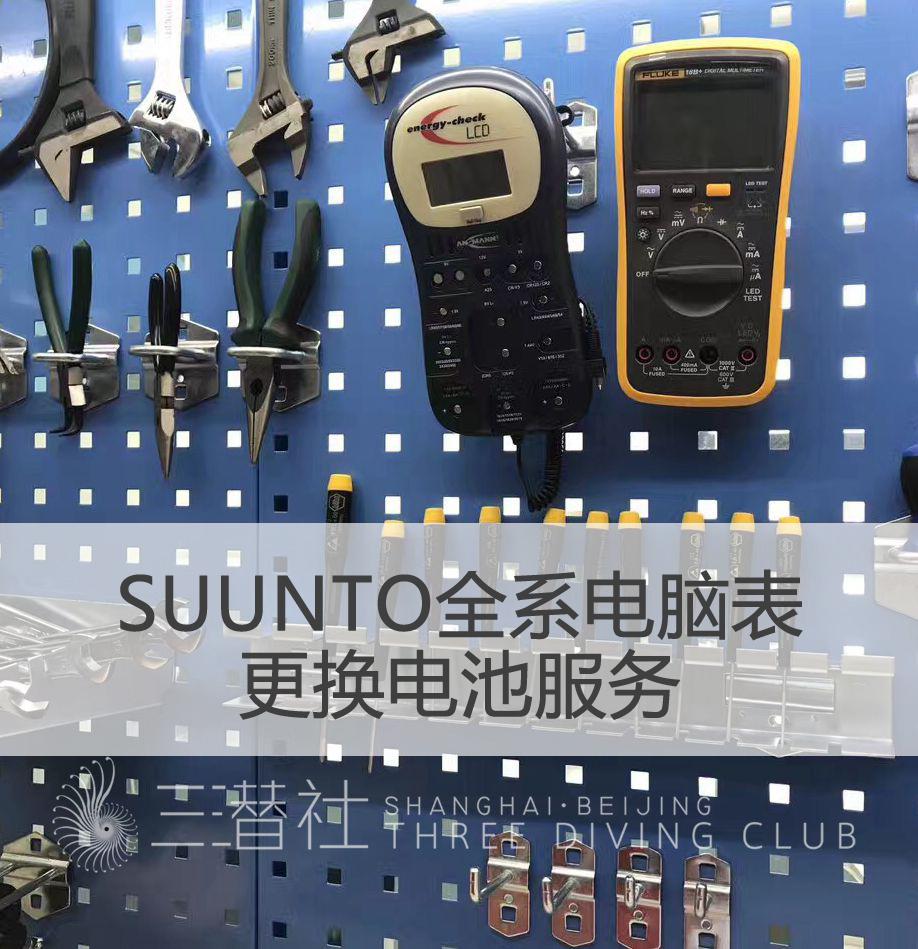 SUNNTO D4I D6i Dive Компьютерная батарея Сменный аккумулятор