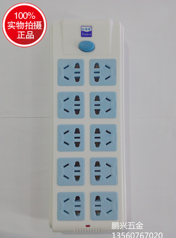 Superb Usd 8 07 Ten 10 Wireless With Switch Without Line Row Plug Aging Wiring Cloud Nuvitbieswglorg