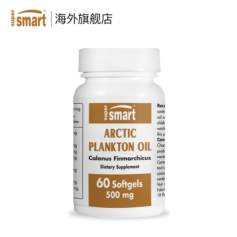 SuperSmart红宝石油软胶囊Omega-3,9呵护心脑血管深海鱼油虾青素