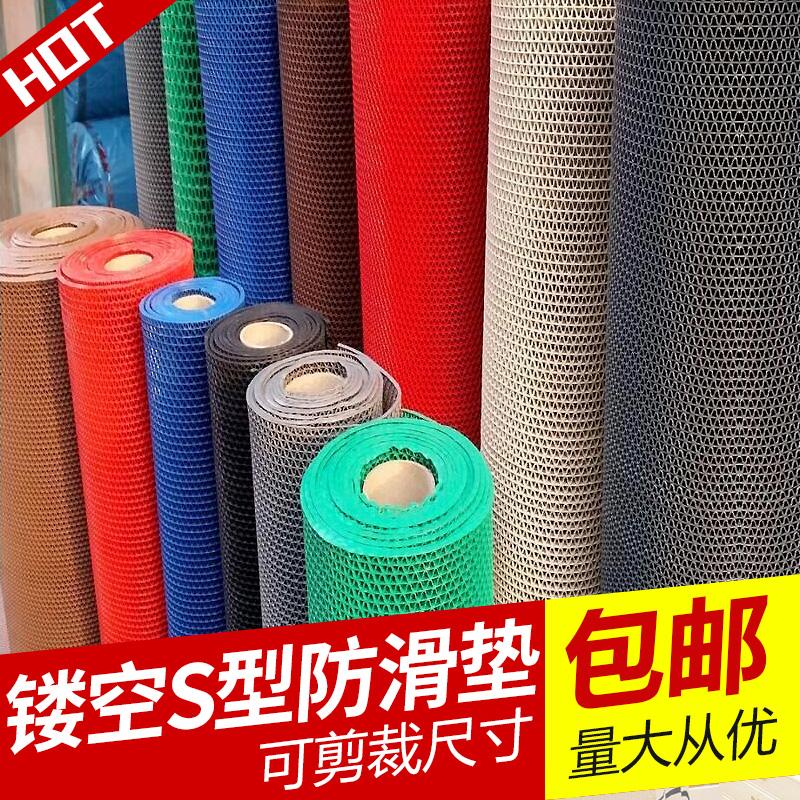 垫子镂空地垫洗手间塑料卫生间防水PVC厨房卫浴v垫子防滑浴室包邮