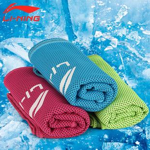 【李宁】冷感运动毛巾健身吸汗毛巾