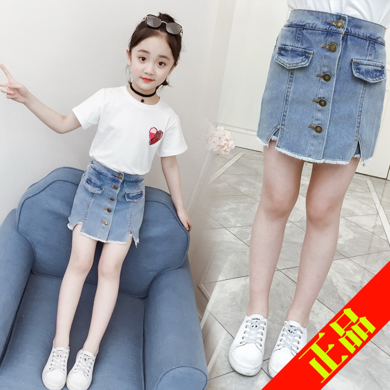 Girls denim half-length summer girl hot pants summer thin section in the Big child skirt skirt children bag hip skirt