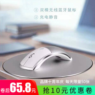 Ice Fox Aluminum Alloy Charging Dual Mode Mouse Bluetooth Wireless Mouse Silent Mute Apple Laptop Girl