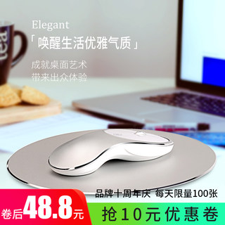 Ice Fox aluminum alloy wireless Bluetooth mouse charging mute male and female students portable notebook desktop iPad mouse