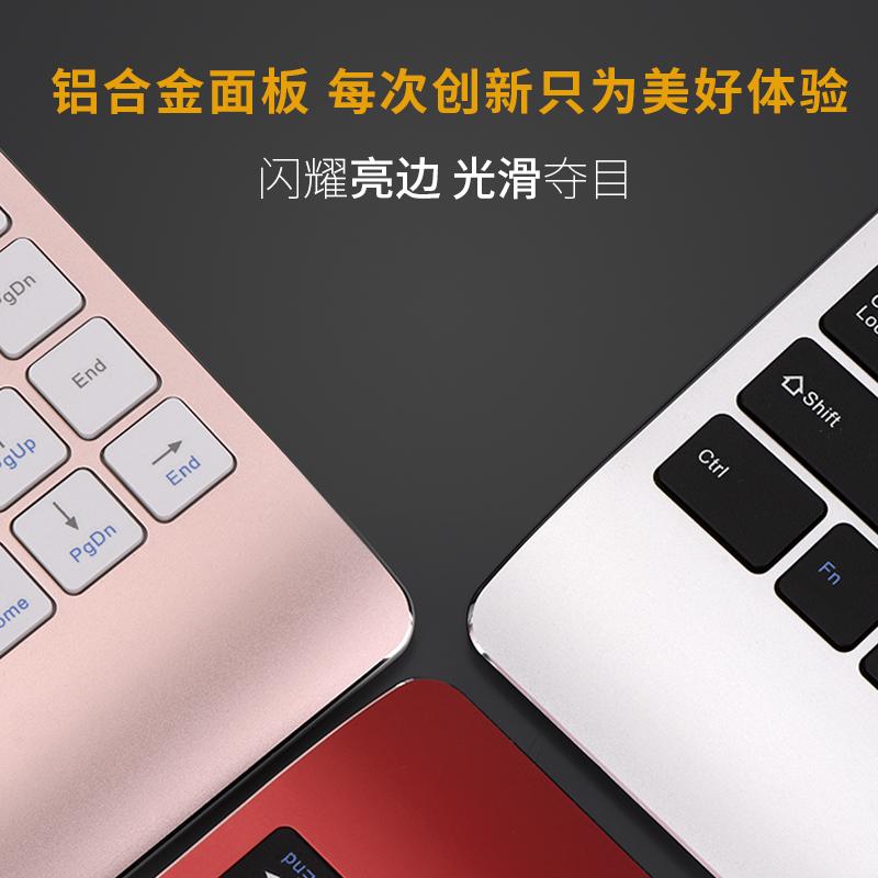 冰狐铝合金充电无线键盘鼠标套装