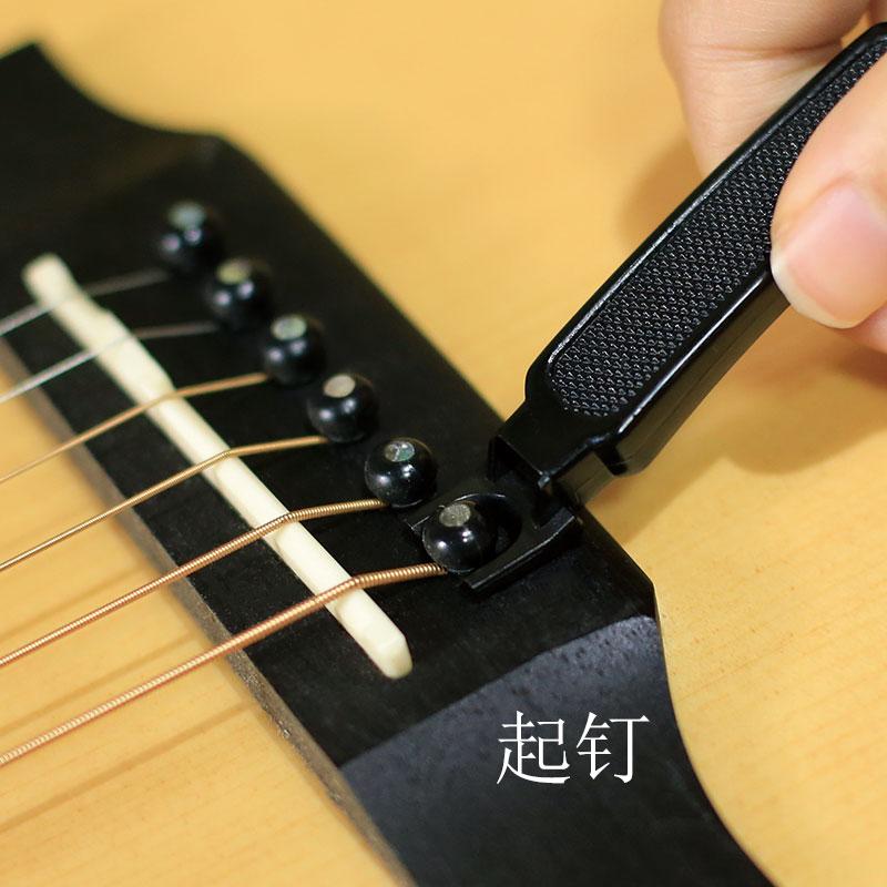 Watson Musical Instrument Guitar Reel Chord Chord Clipper Chord