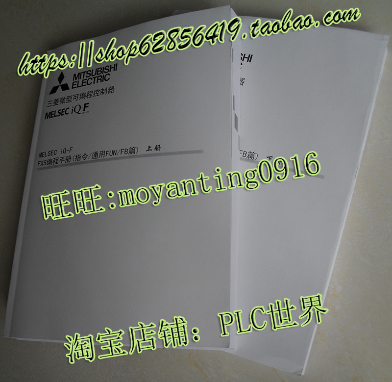Mitsubishi MELSEC iQ-F FX5U Programming Manual Instructions, General FUN,  FB Instructions