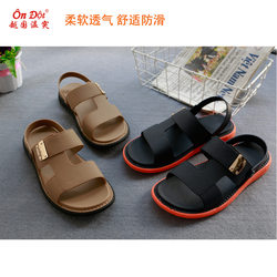 Vietnam Wentu men's slippers sandals and slippers summer outdoor dual-use sandals new non-slip rubber wear-resistant beach shoes