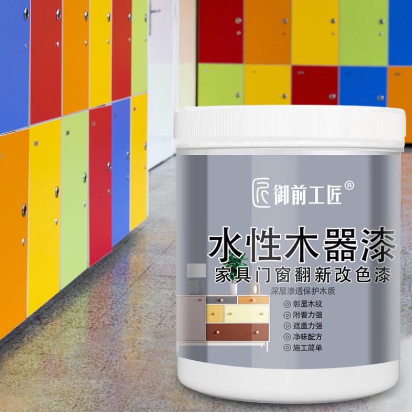 水性漆木器漆旧家具翻新改色漆门窗改色漆花盆彩绘漆塑钢漆白色5.8