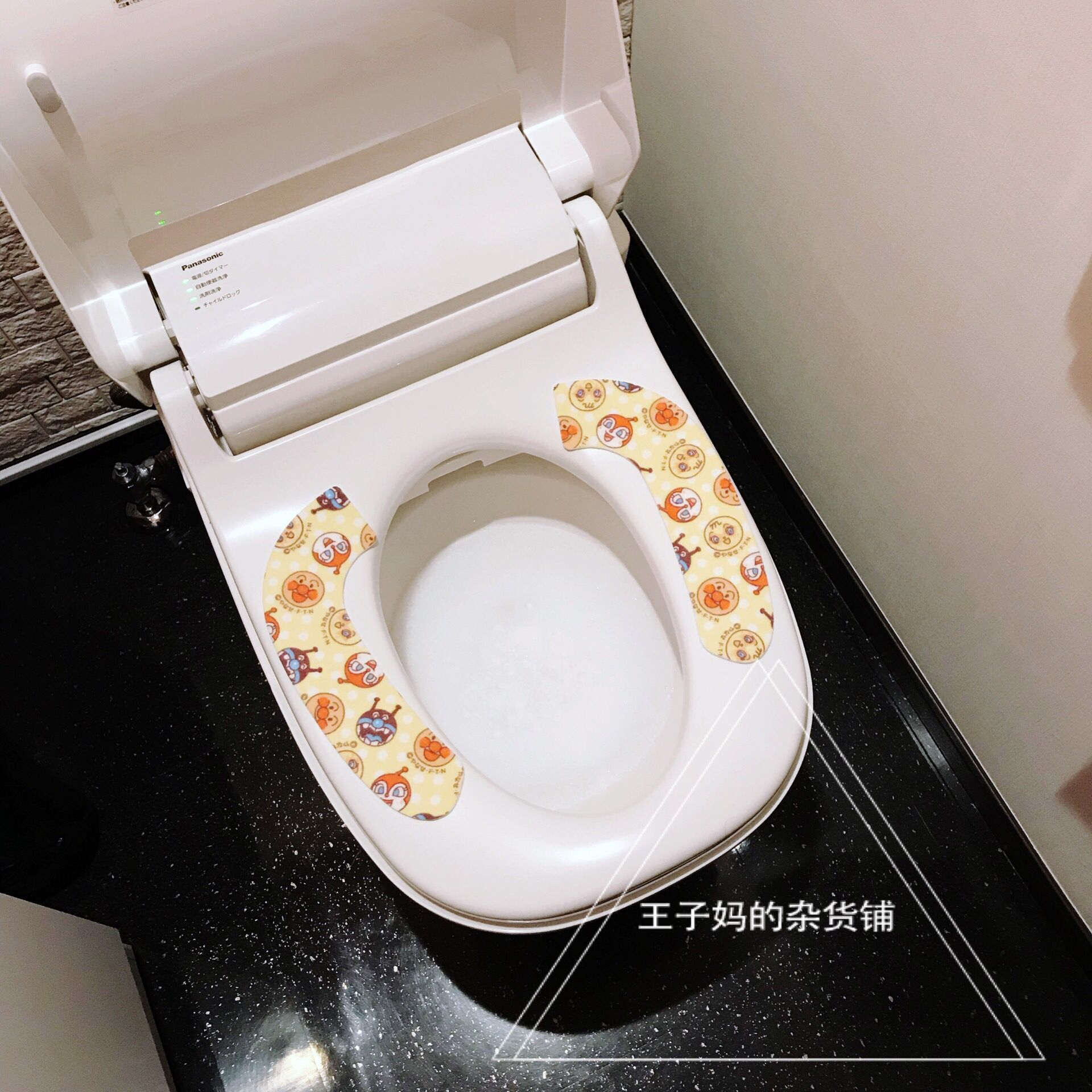 Japanese local bread Superman toilet mat paste toilet mat ...