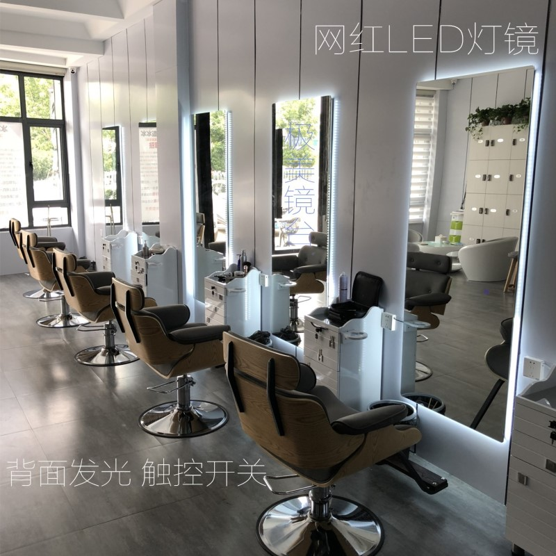 Usd 44 84 Barber Shop Mirror Led Mirror With Light Hair Mirror