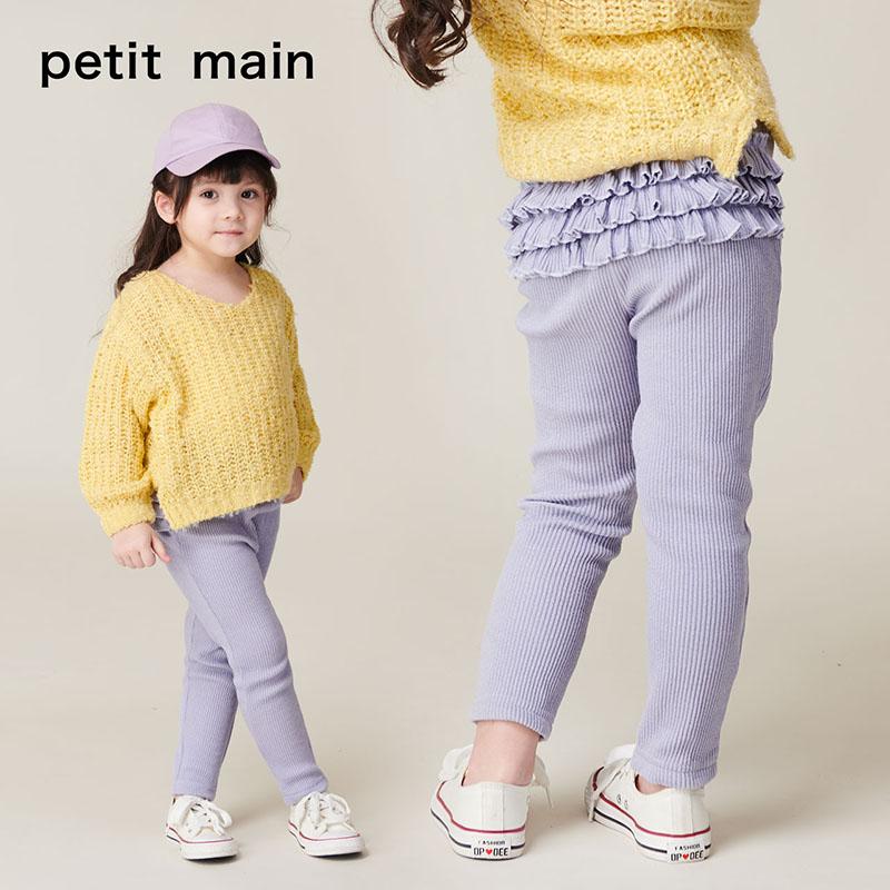 petitmain童装外穿打底裤