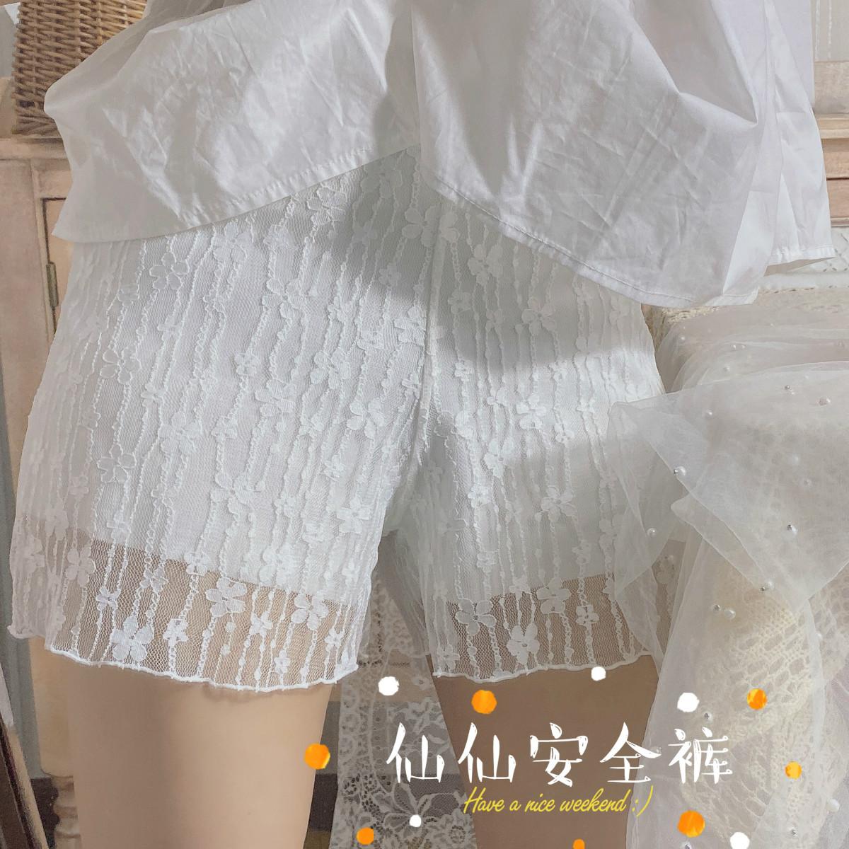 AY Để phim Xia Fairy ren đôi chống chói đáy quần bảo hiểm quần an toàn quần lỏng lẻo - Quần tây thường