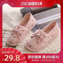 Confinement shoes, summer, June, thick-soled, soft-soled, pregnant women's shoes, summer thin maternity shoes, July slippers