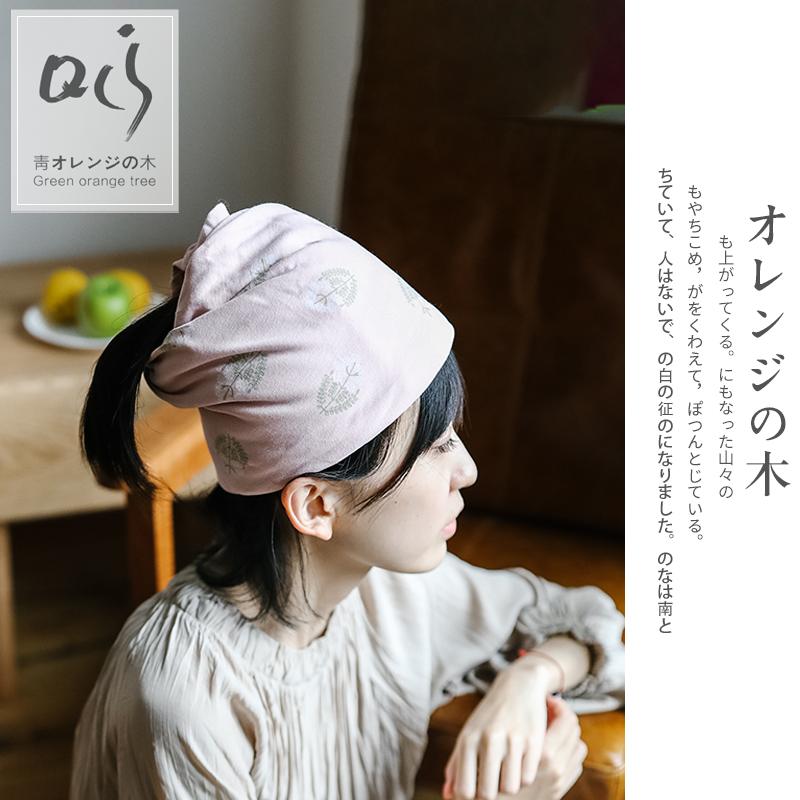 Mũ bảo hiểm sau sinh mùa thu ấm áp - Mũ thai sản / Vớ / Giày