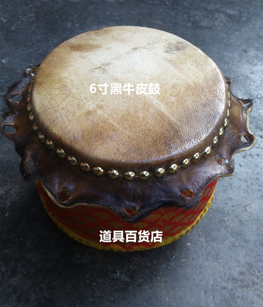 6 INCH BLACK LEATHER LION DRUM TO SEND DRUM STICK