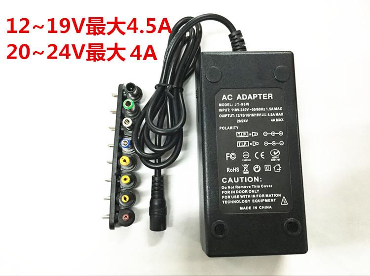 элемент питания Модель DC 12v15v16v18v19v20v24 семиступенчатой переменное напряжение ноутбука управления адаптер питания