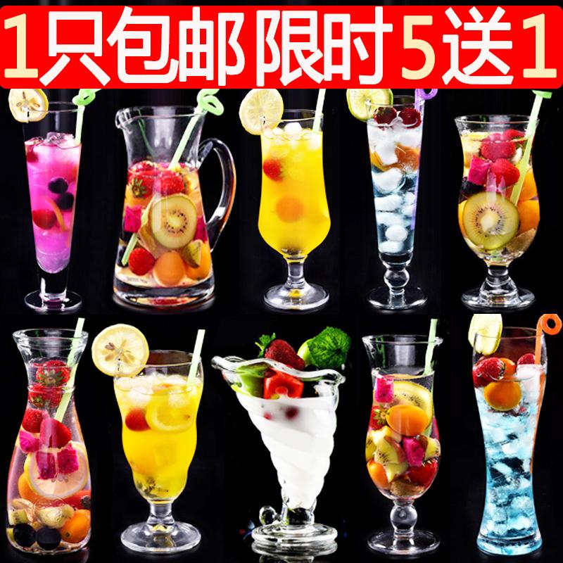 果汁杯玻璃杯子家用奶昔杯饮料杯创意水果杯冷饮杯冰沙杯奶茶杯