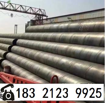 DN1220螺旋管,螺旋钢管,护筒钢管