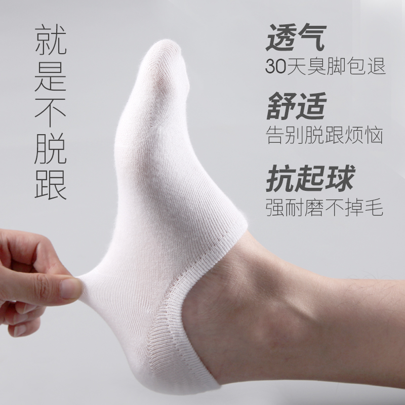Socks men's socks cotton socks boat socks summer low to help shallow mouth invisible socks short tube sports socks cotton thin men's socks