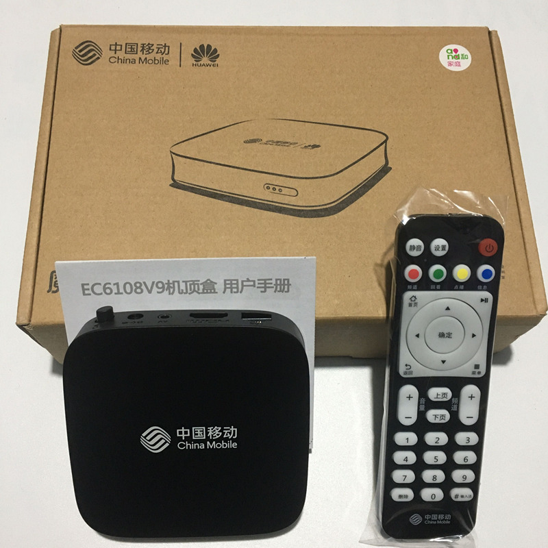 Huawei EC6108V9 4K 8G mobile IPTV Special Edition brand new ultra clear  network set-top boxes with WiFi