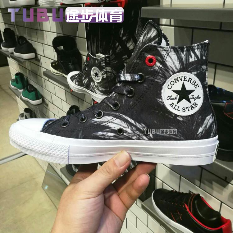 Converse 17 chickens Limited men and women to help the second generation of  casual canvas shoes 156397c 156396c c3372882b