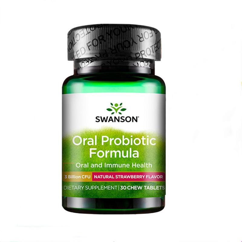 斯旺森swanson口腔益生菌咀嚼片 唾液链球菌k12含片清除口气 清新