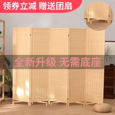 New Chinese home real wood screen simple folding mobile folding living room hotel office cover xuanguan partition