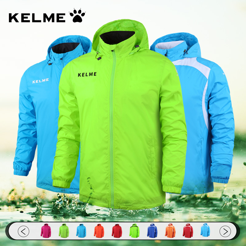 e64a96915 ... autumn and winter football training windbreaker casual windproof · Zoom  · lightbox moreview · lightbox moreview · lightbox moreview ...