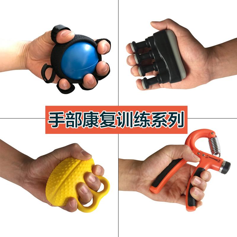 Рукоятка мяч очки старики болезнь человек разрабатывать рука сила силомер в ветер частичный парализованный палец мощность реабилитация тренер лесоматериалы