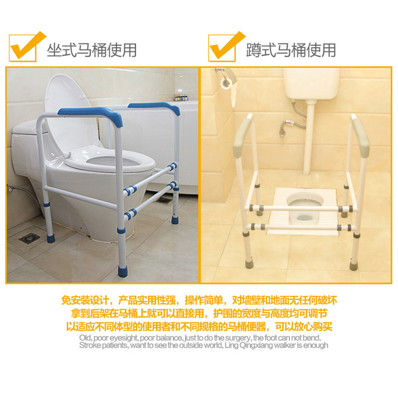 Toilet handrails bathroom handrails Safety disabled accessibility ...