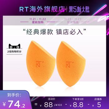 RealTechniques/rt прекрасный составить яйцо губка составить яйцо не есть порошок составить сухой мокрый двойной яйцо слойка, цена 959 руб