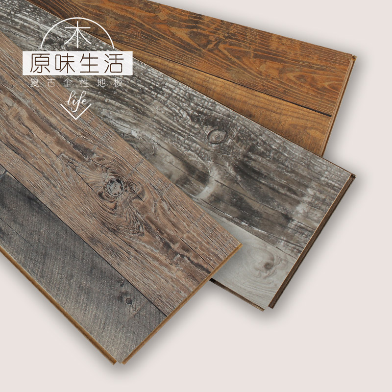 Usd 2205 Composite Floor Factory Direct 12mm Home Personality