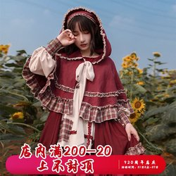 Authentic wittfuji original design Lolita Dress oversized skirt spring and Autumn