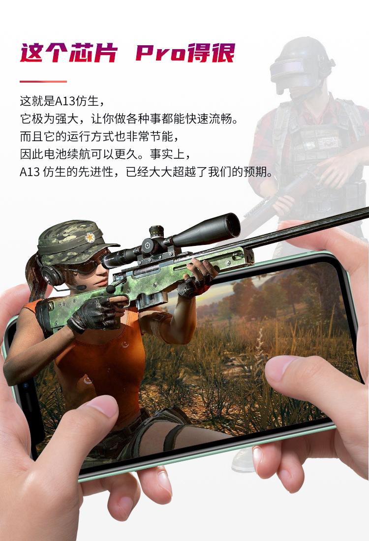 组装苹果iPhone11Pro Max:1550¥