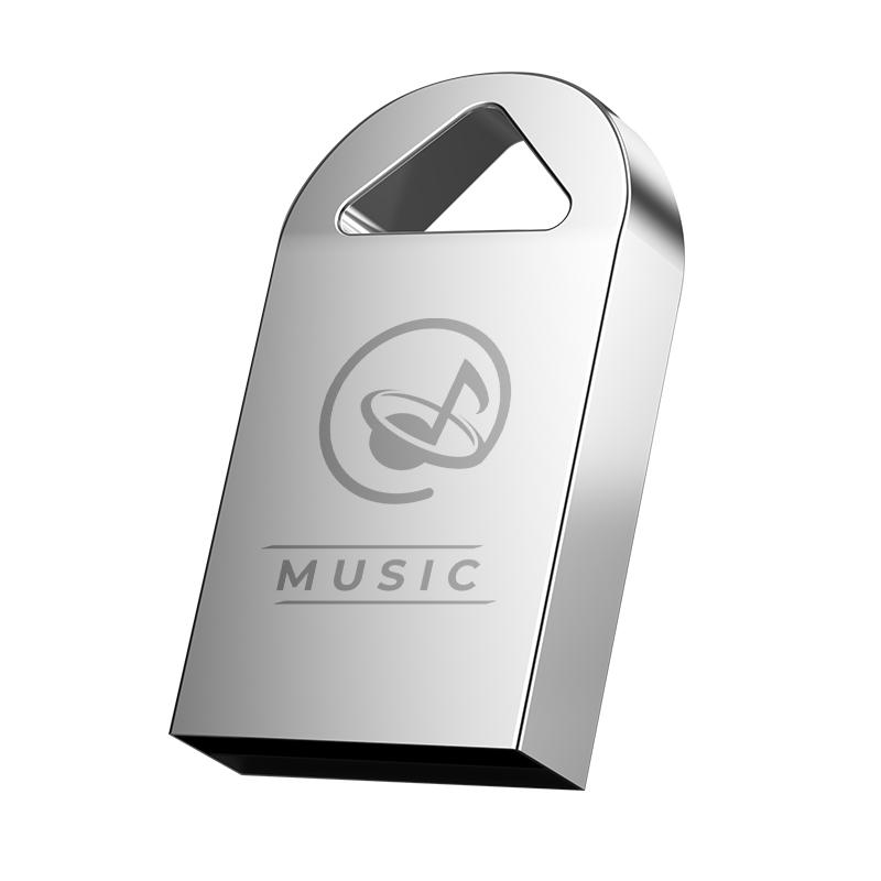汽车载u盘带歌曲32g无损mp3高音质车用流行音乐MP4用品dj蓝牙优盘